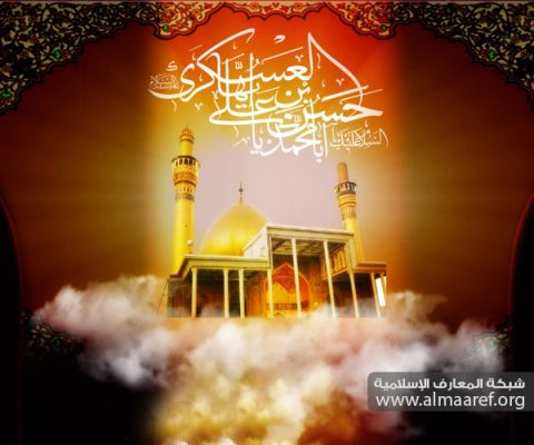 normal_imam askari (2)